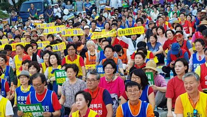 불교개혁운동